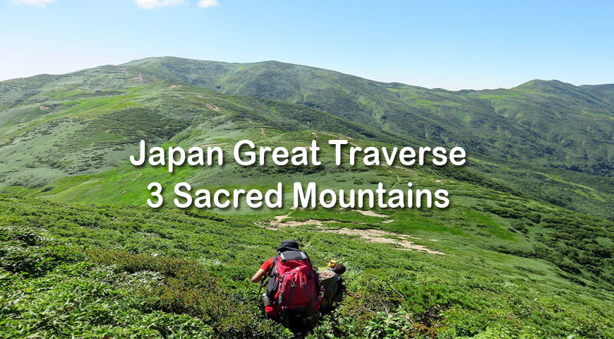 Japan Great Traverse 3 Sacred Mountains