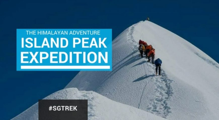 ISLAND PEAK EXPEDITION (6189m)