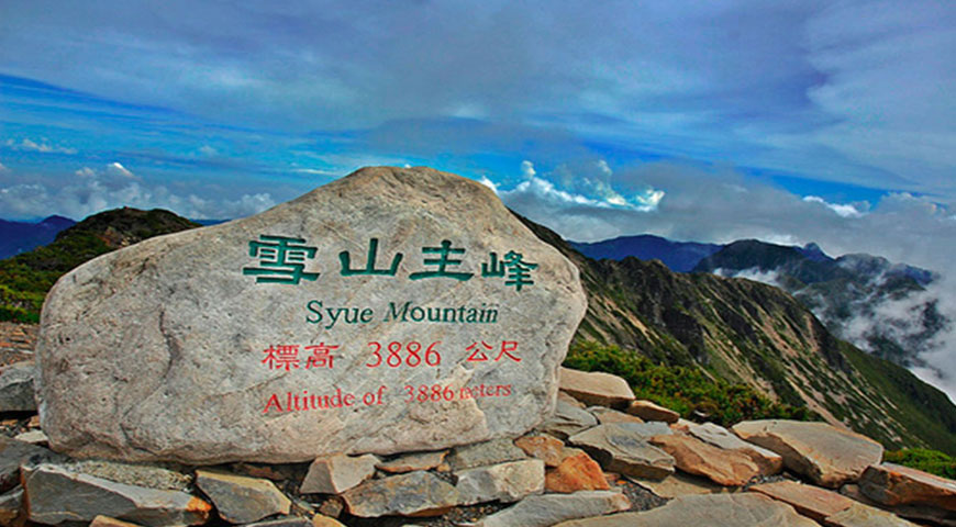 4D3N Xueshan Hiking(10April2020)