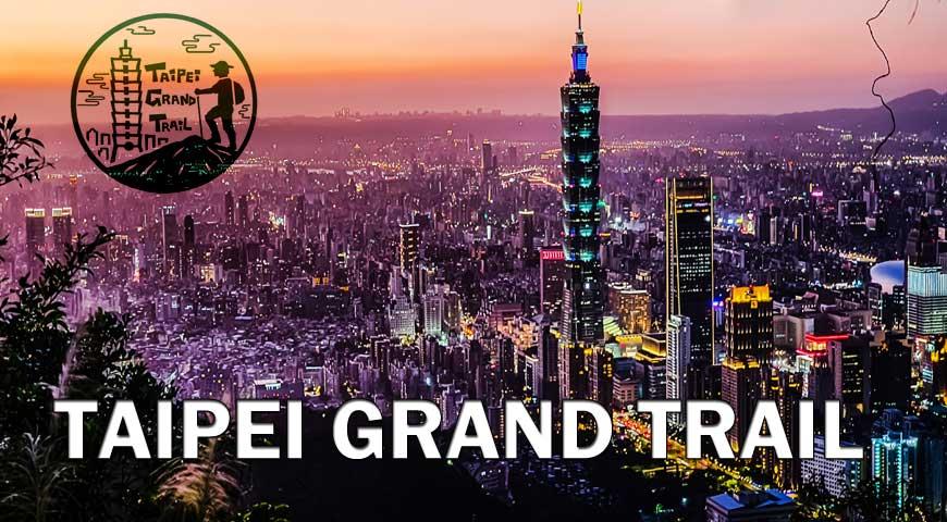 Taipei Grand Trail