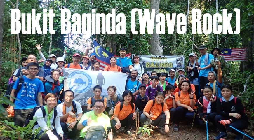 Bukit Baginda(Wave Rock)-05April2020